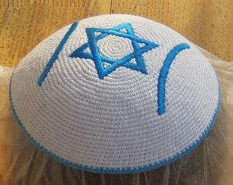 Israel Flag style yarmulke handmade Kniited Jewish Blue and White Kippah Kipah Yamaka