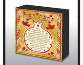 Jewish Home Blessing Wood Art Panel