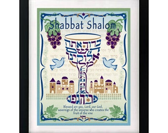 Shabbat Shalom Blessing on the Wine Jewish Art