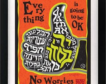 No Worries Thumbs Up Jewish Wall Art