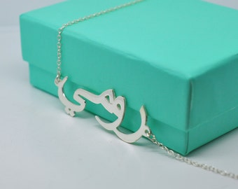 Sterling Silver Arabic Name Necklace, Handmade Silver Name Neckalce, Personalized Nameplate Pendent, Christmas Gift