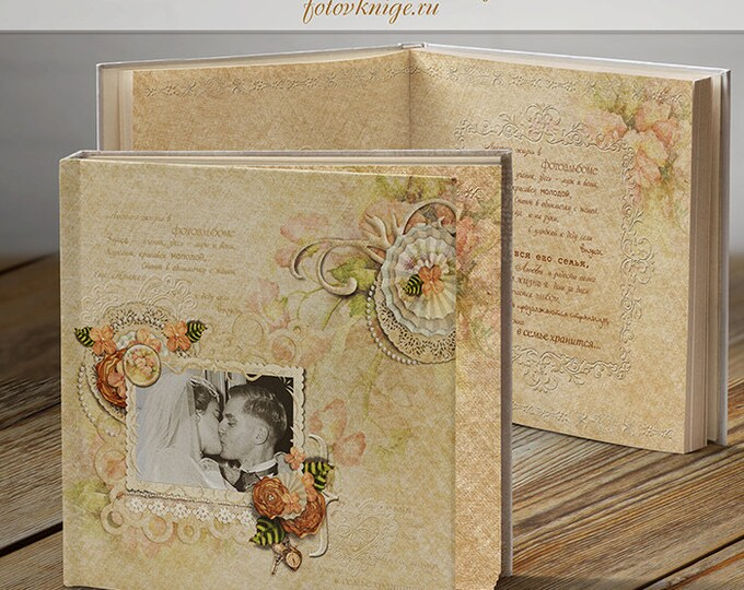 PHOTOBOOK - Happy memories- style of scrapbooking - Photoshop Templates for Photographers. 12x12 Photo Book/Album Template