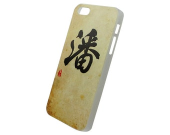 Chinese Calligraphy Surname Pan Poon Hard Case for iPhone SE 5s 5 4s 4