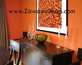 Orange brown art Islamic calligraphy painting print decor Arabic typography available any colors any size upon request