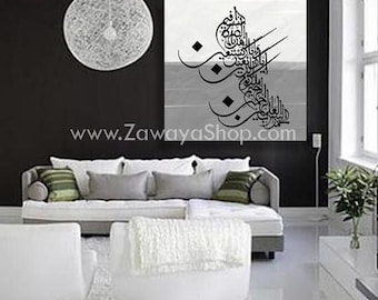 gray black and white home decor wall Art Islamic calligraphy alfatiha available any colors any size upon request