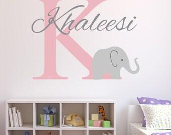 Elephant Name Wall Decal - Elephant Nursery Room Wall Decals - Baby Room Decor - Nursery Wall Decal Vinyl - Elephant Wall Decor