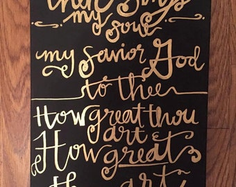 How Great Thou Art Canvas