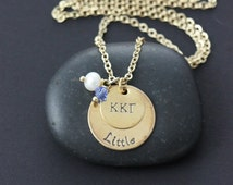 Big Little Sorority Necklace - Stacked Brass Necklace - Greek Letters - Personalized Name - Big Sister Gift - Stamped Sister Necklace