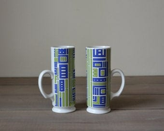 60s European-type Coffee or Chocolate cups