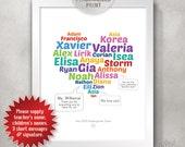 Kindergarten Teacher Appreciation Print / Kindergarten Graduation / End of Year Teacher Gifts / Personalized Heart Student Names // 8x10