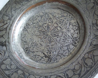 Engraved wall hanging plate hand wrought copper bowl, weathered tin plating, Hammered, Home decor, vintage houseware display, trinket tray