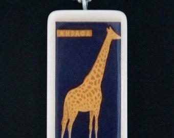 Domino Pendant - Necklace - Giraffe