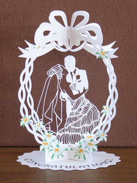 Svg wedding card wedding cards papercut template paper cut