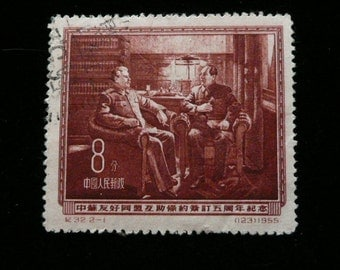 FREE SHIPPING Vintage Chinese postage stamps,Russia and China friendship,Stalin and Mao in Kremlin