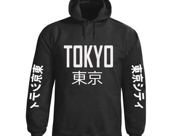 DopePremium Vintage Very Rare Tokyo Japan hoodie