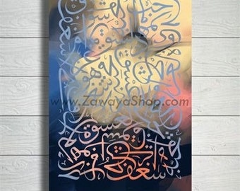 abstract calligraphy art painting print colorful print custom colors upon request