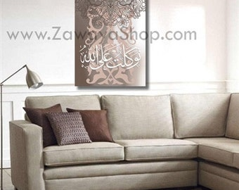 Arabic calligraphy Islamic Art paintings wall decor  adjust colors to suit your interior, colors and sizes can be customized upon request