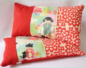 "cushion vintage ""Agathe"""
