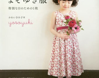 Girls Special Beautiful Formal Dresses - Japanese Craft Book