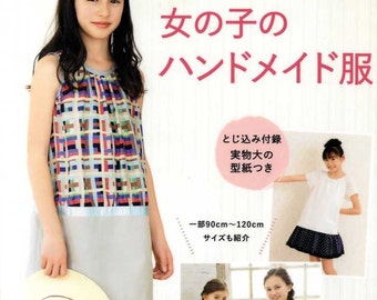 Girls Handmade Clothes from 130cm to 150cm Tall  - Japanese Craft Book