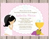 PRINTABLE First Holy Communion Invitation in Pink / Choose Hair Color / You Print