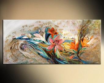 "Original wall art interior design giclee canvas print ""The 72 Names"" Home & Living Tanakh art print Wall Decor Housewares Huge Wall hangings"