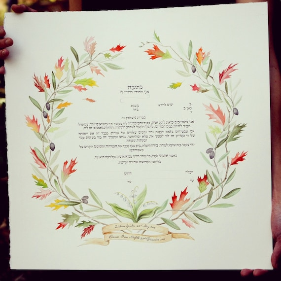 Hand-painted Ketubah/Marriage Certificate