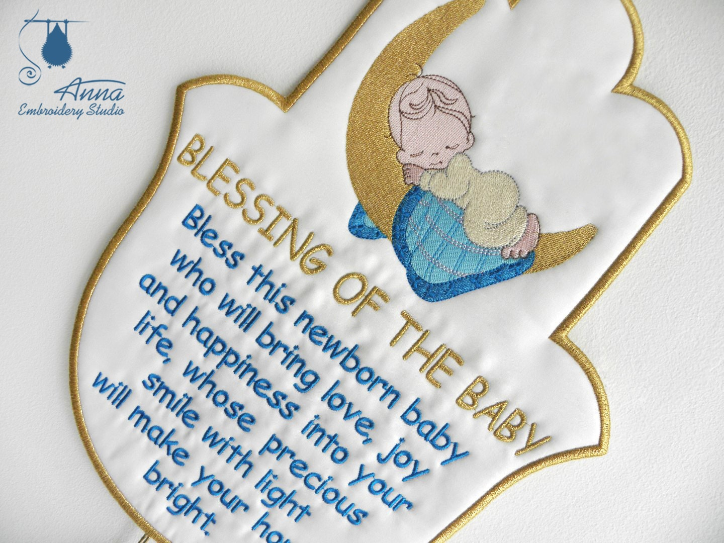 Embroidered Hamsa Baby Blessing Newborn Baby Gift Judaica