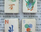 4 Vintage bone Chinese Mah Jong Game pieces for your art projects lot 1