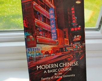 Modern Chinese  A Basic Course by the Faculty of Peking University 1971