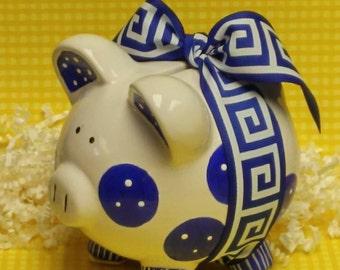 Personalized Ceramic Piggy Bank