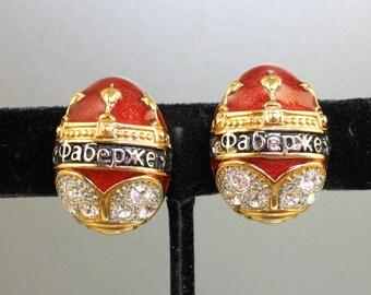 Joan Rivers Russian Egg Earrings