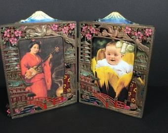 Picture Frame- Oriental Design