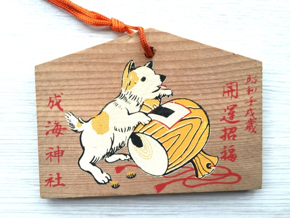 Japanese Shrine Wood Plaque Dog EMA Lucky Charm E4-64