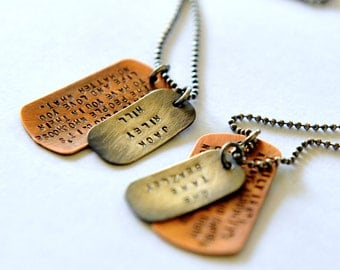 His and Hers Necklace - Dog Tag Necklace - Family Quote Necklace - Hand Stamped Dog Tags - Personalized Dog Tags