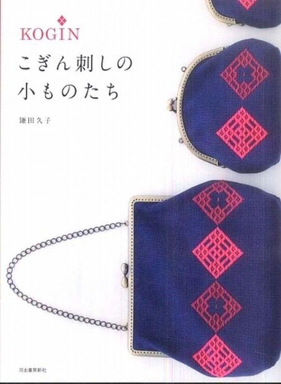 Kogin Embroidery Zakka Goods - Hisako Kamata, Japanese Traditional Sashiko Stitch Pattern Book, Hand Embroidery, Easy Sashiko Tutorial, B613