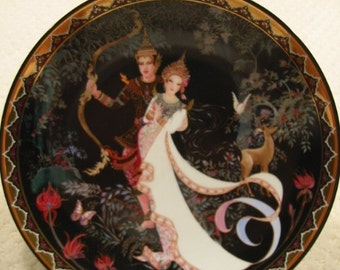 """vintage Royal Porcelain Kingdom of Siam entitled """"The Magic Bow""""  limited edition collector's plate from the Love Story of Siam . . # 2"""