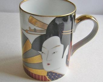 Fitz & Floyd Geisha Mug