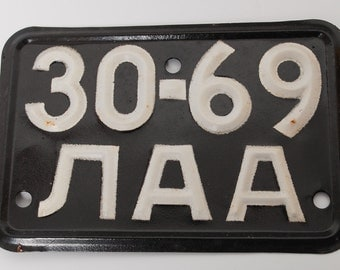 Rare vintage License Plate Number,  on moped,  from Soviet union.