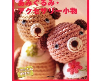 Sweet Amigurumi - Japanese eBook Pattern - Instant Download PDF