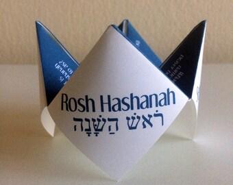 Rosh Hashanah Cootie Catcher, Rosh Hashanah, Card, Decor, Favor, Jewish Holiday, DIY, Printable, Invitation, Game, Rosh Hashanah Centerpiece