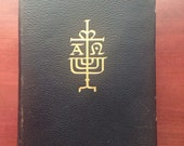 The Holy Bible: A Translation From the Latin Vulgate in the Light of the Hebrew and Greek Originals 1956