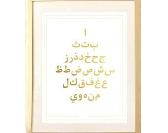 Gold Foil Arabic Alphabet Poster