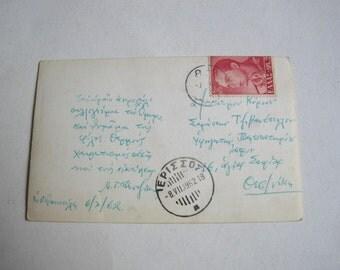 60's postcard, signed by Nikos Gavriil Pentzikis, Ouranoupoli  Mount Athos