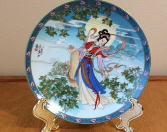 Japanese Woman Dancer in Kimono -  1980's Porcelain Collecters Plate