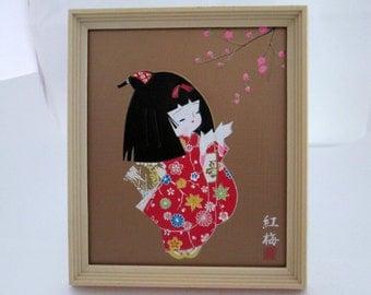 Gorgeous Little Geisha Girl In Ivory Plastic Table Frame Asian Art Japanese art Geisha girl picture Japanese picture Geisha girl art