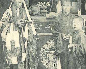 Antique Postcard - Cochinchine