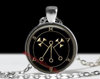 5 MARBAS demon seal pendant, Goetia sigil necklace, Lemegeton jewelry, Lesser Key, occult pentacle, summoning demons ritual amulet 104