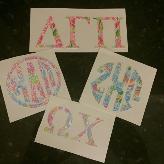 Custom lilly pulitzer inspired greek letter by pinkanchorshop for Lilly pulitzer sorority letters