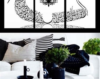 black and white Islamic calligraphy wall art stretched canvas ready to hang colors and sizes can be customized upon request